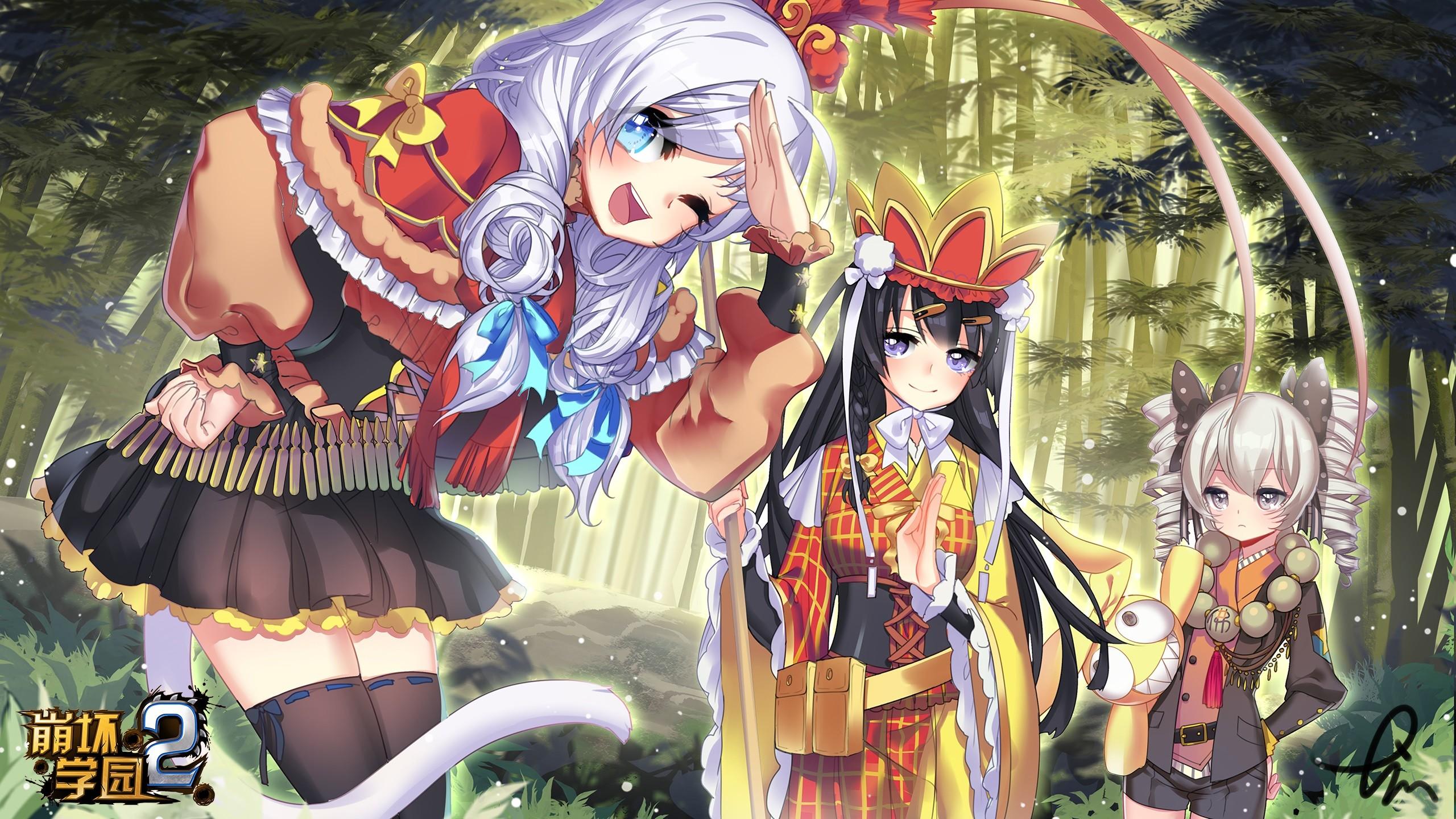 Anime 2560x1440 Guns GirlZ Houkai Gakuen Kiana Kaslana Raiden Mei Bronya Zaychik anime girls skirt stockings
