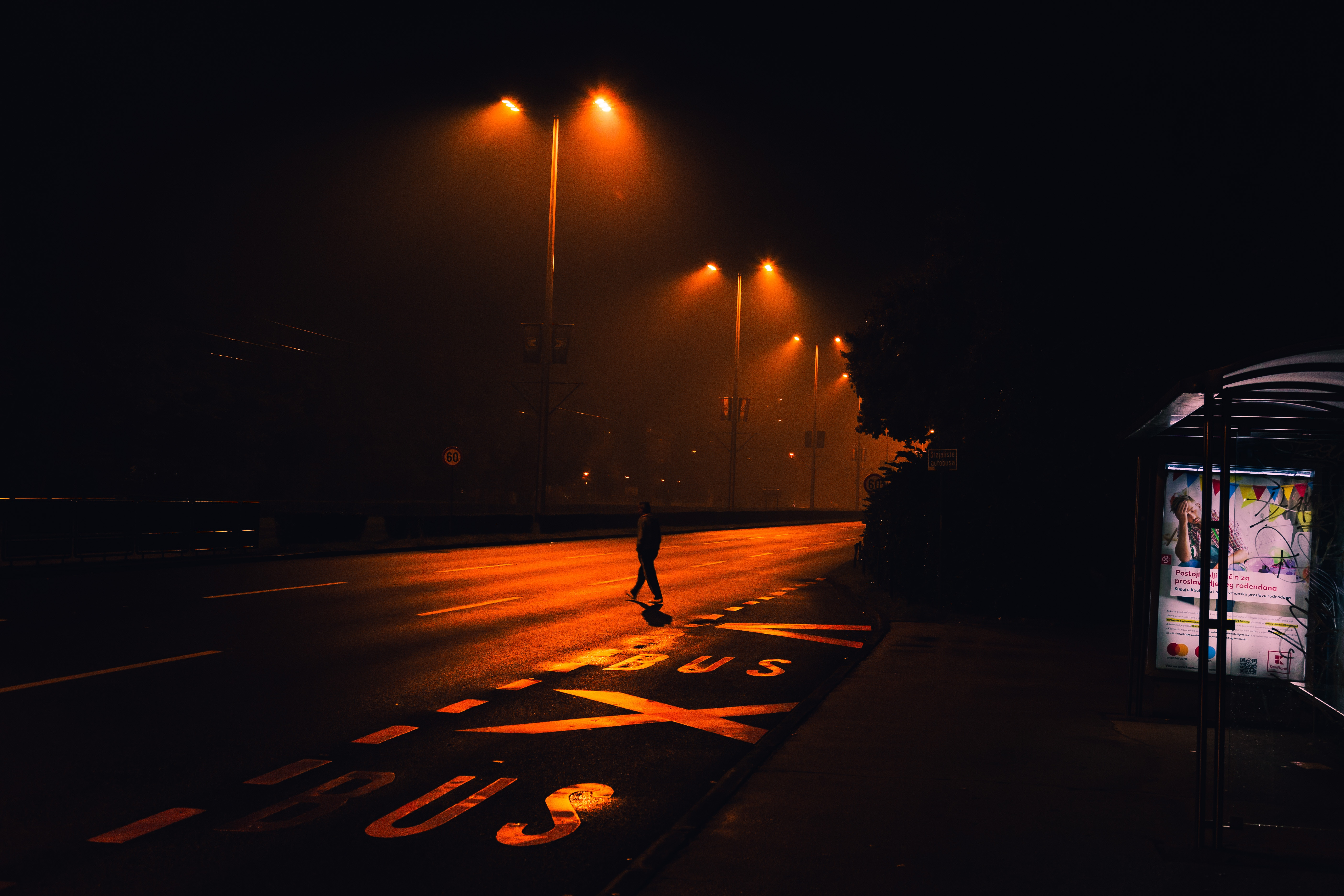 General 5616x3744 night street urban lights silhouette road lamp street light photography night view dark black Croatia