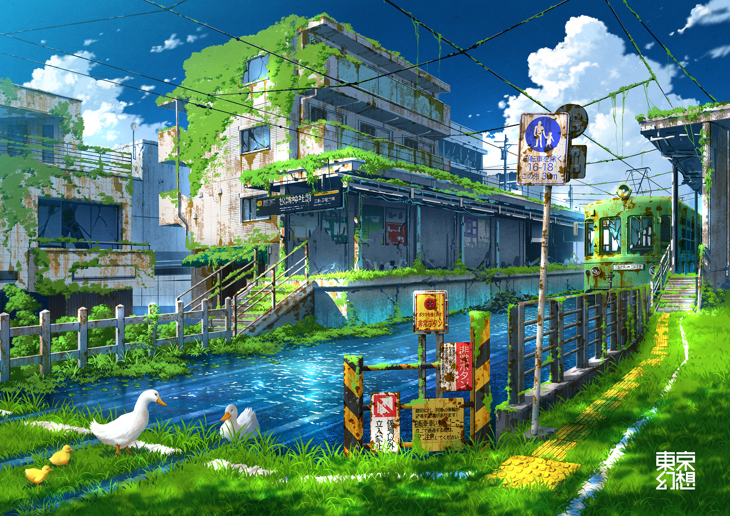Anime 2339x1654 anime digital digital art artwork landscape sky anime sky animals architecture modern building water train train station clouds skyscape nature plants grass apocalyptic ruin ruins Sun sun rays colorful drawing digital painting sign urban fantasy art outdoors duck old building