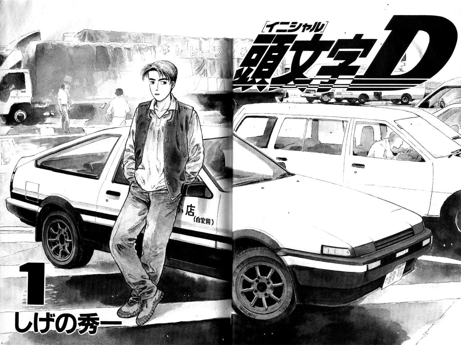 Anime 1470x1100 Initial D Toyota Sprinter Trueno AE86 GT-Apex car anime boys anime vehicle monochrome pop-up headlights Takumi Fujiwara