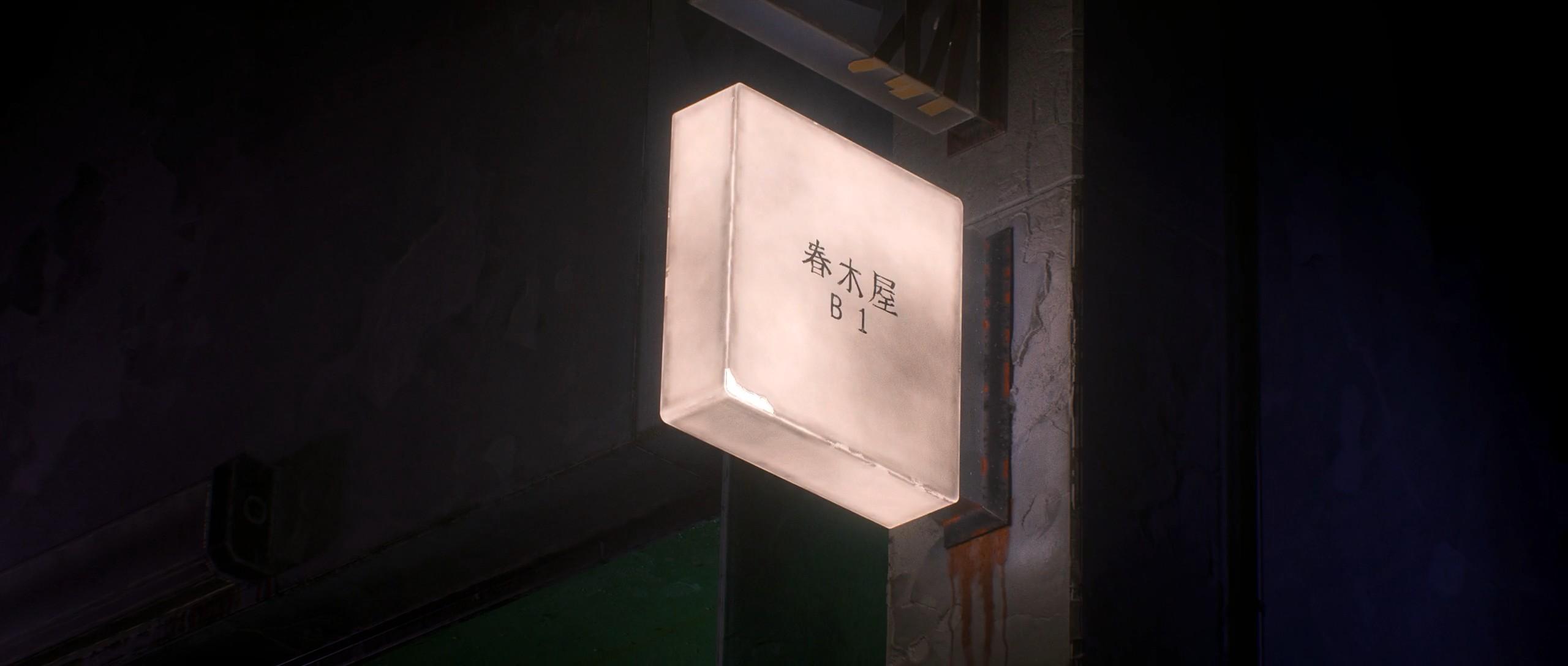 General 2560x1088 Akira Akira awaken akira anime cyberpunk building neo-tokyo city Japan