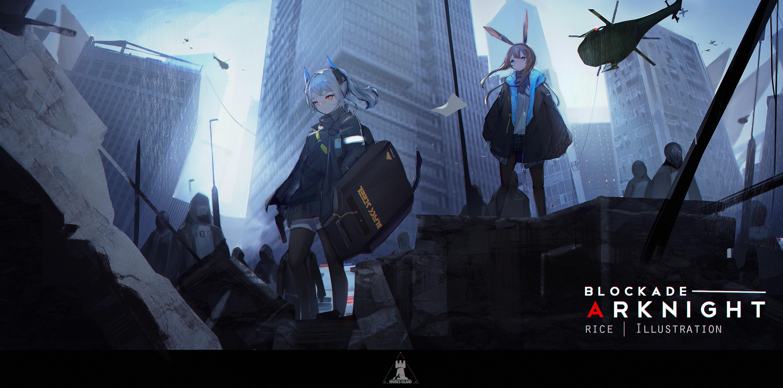 Anime 3060x1517 anime anime girls digital art artwork long hair blue hair brunette city helicopters Arknights shield scarf weapon girls with guns gun Amiya (Arknights) Liskarm(Arknights)