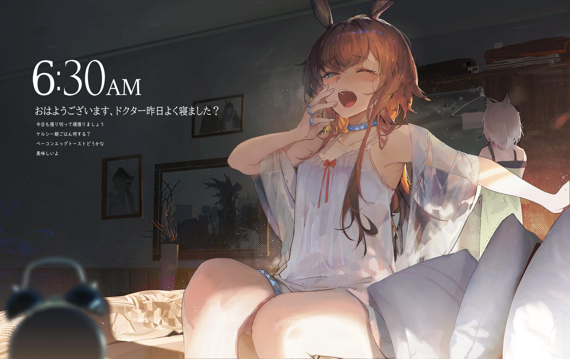 Anime 2000x1260 Arknights Kuroduki anime anime girls Amiya (Arknights)
