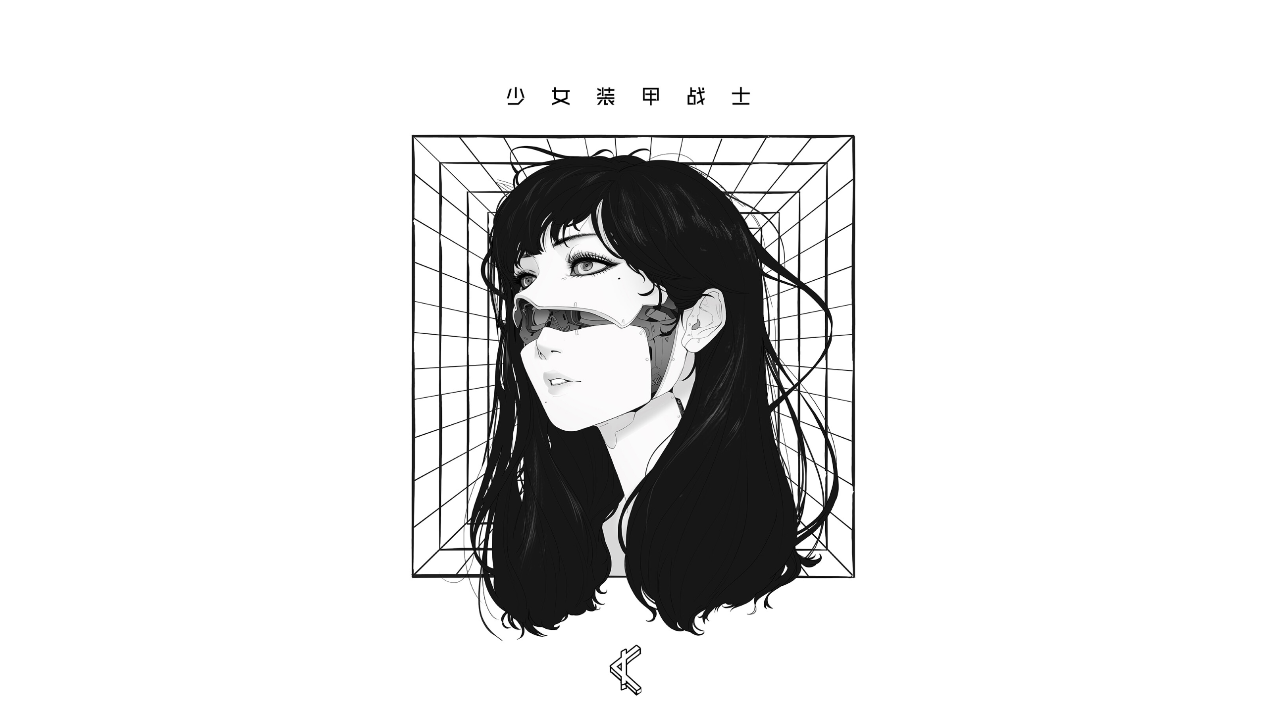 Anime 2560x1440 Park JunKyu women cyborg futuristic cyberpunk black hair face looking away artwork drawing white background simple background minimalism digital art science fiction monochrome fantasy girl