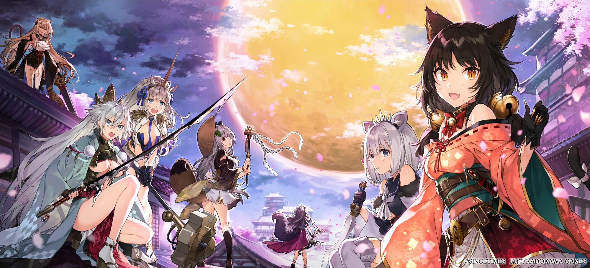 Anime 2000x909 original characters anime girls animal ears cat girl tail Moon sky weapon