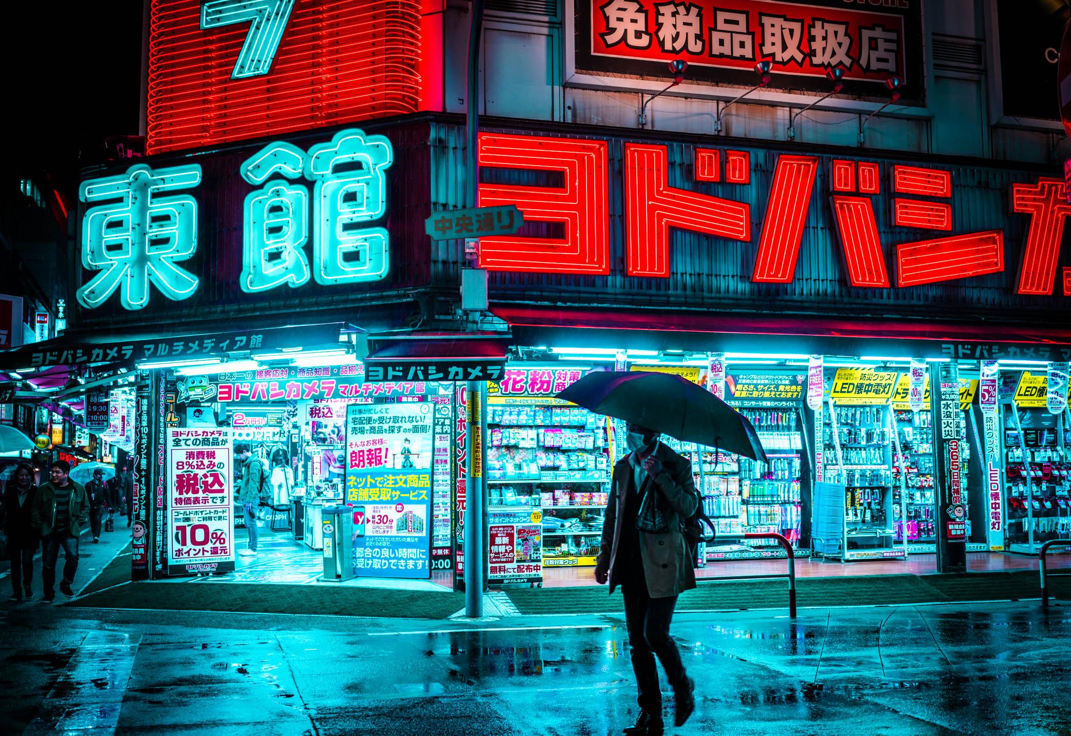 General 2089x1436 Tokyo Japan rain cyan red neon glow neon city lights wet street bright umbrella teemusphoto