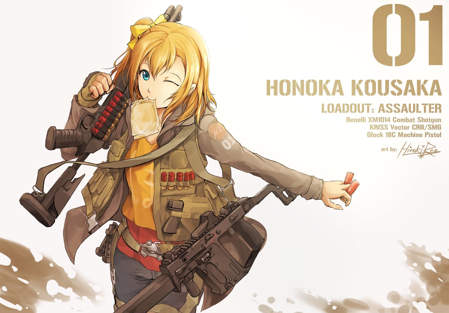 Anime 1800x1254 anime anime girls Love Live! gun weapon Kousaka Honoka short hair yellow hair blue eyes anime girls eating
