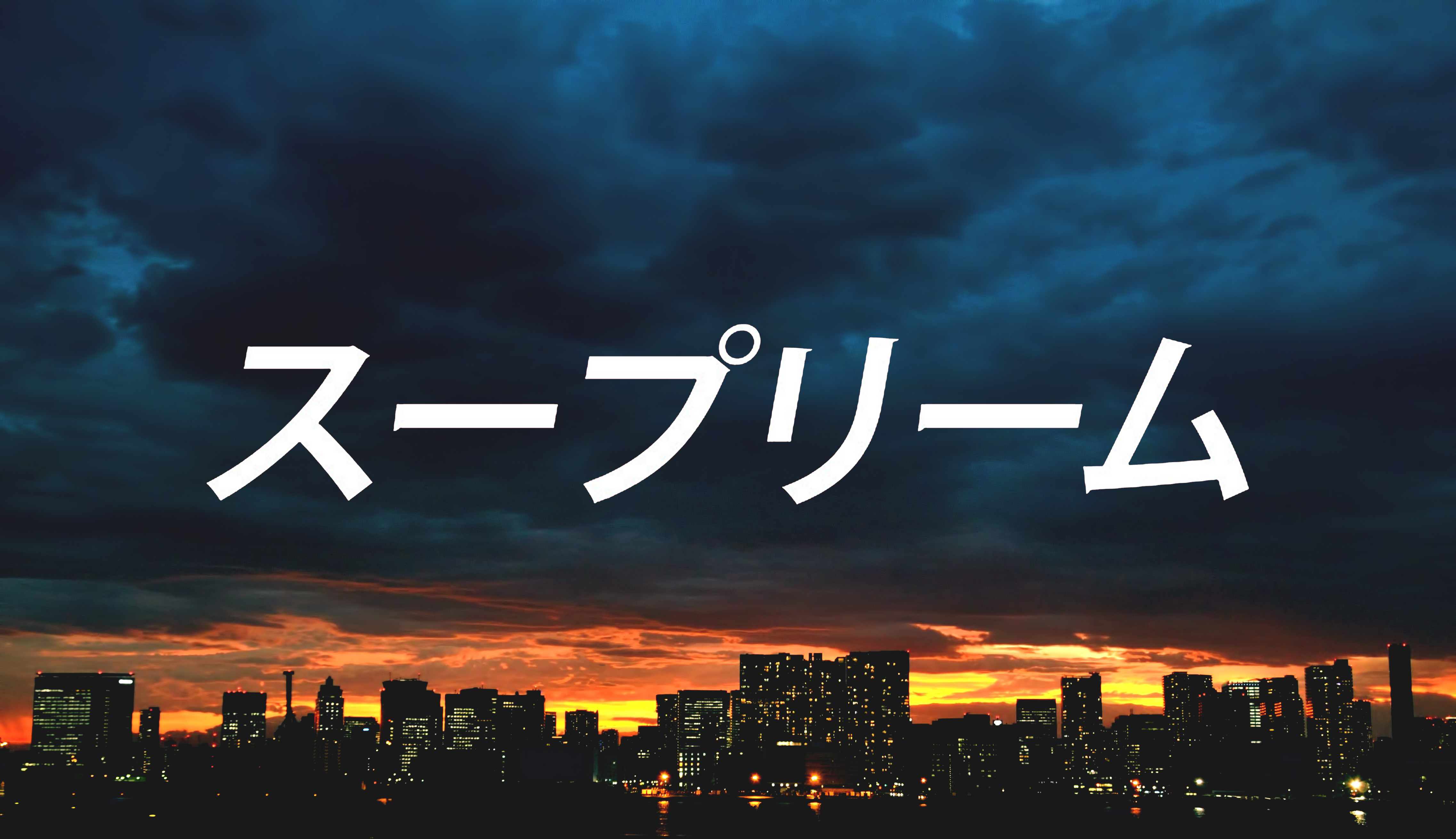General 4548x2620 Japan supreme night town landscape sunset dusk clouds