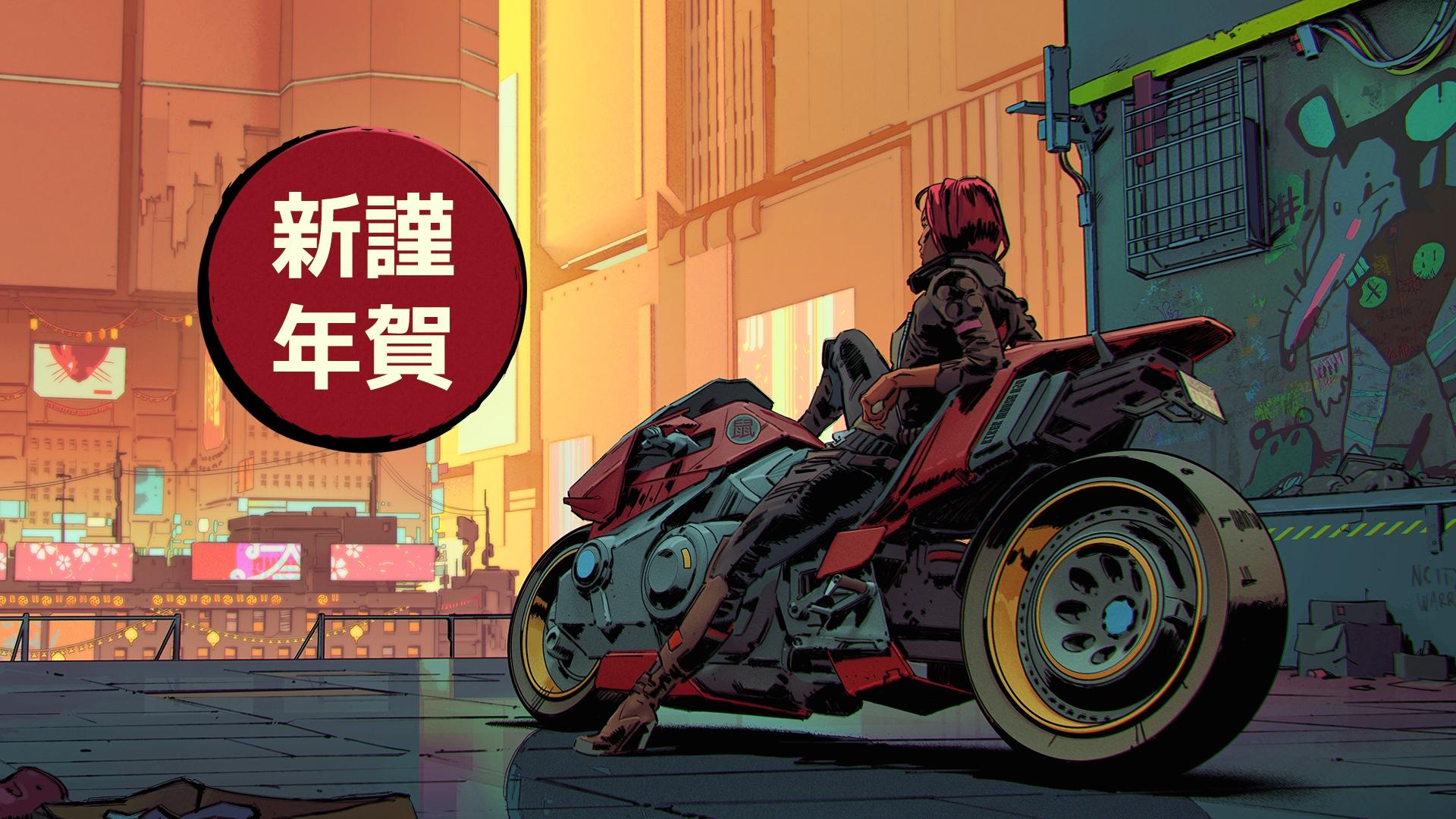 General 1920x1080 artwork digital art drawing illustration cyberpunk Cyberpunk 2077 CD Projekt RED futuristic vehicle motorcycle women Akira