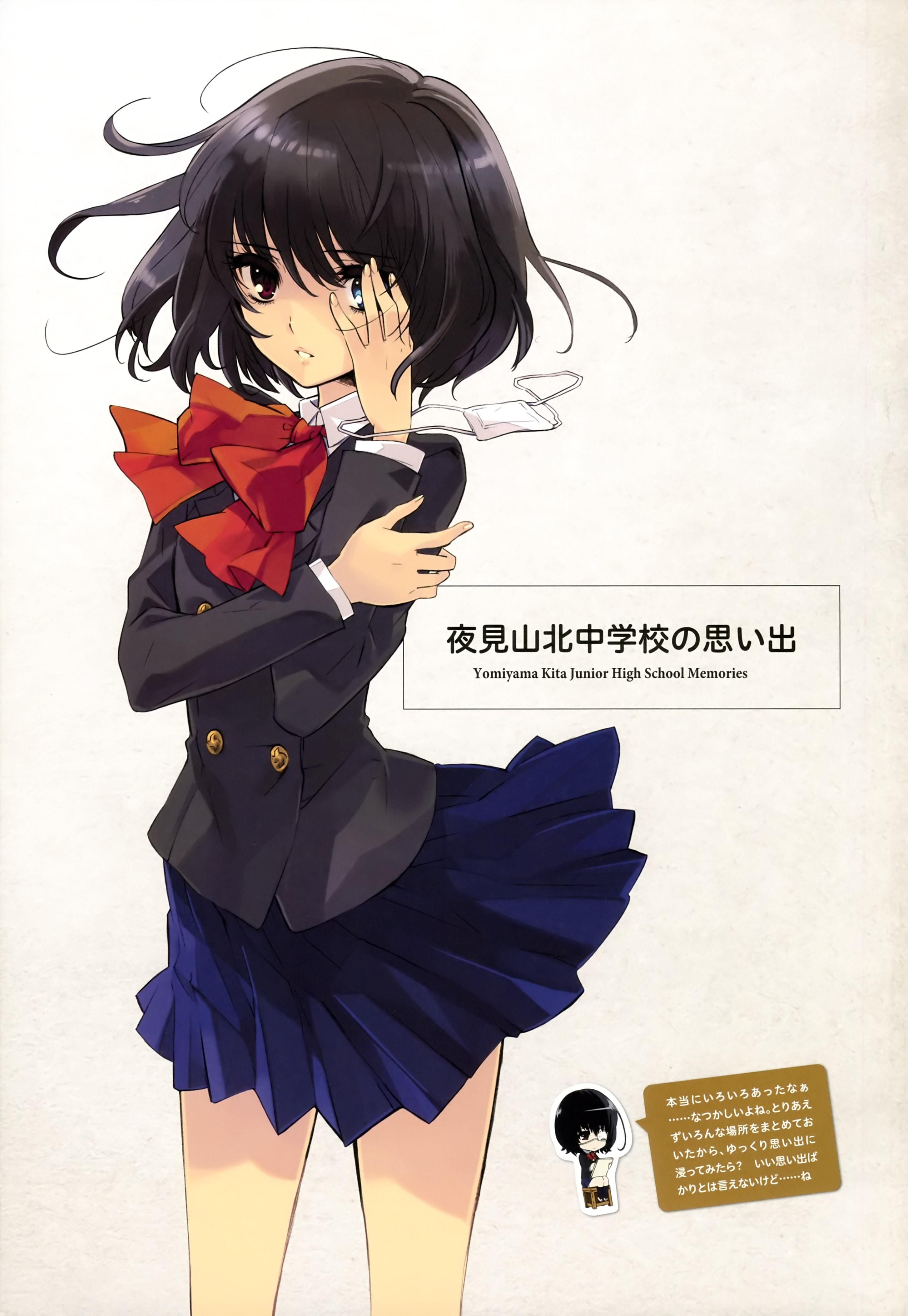Anime 2907x4214 Another anime girls Misaki Mei
