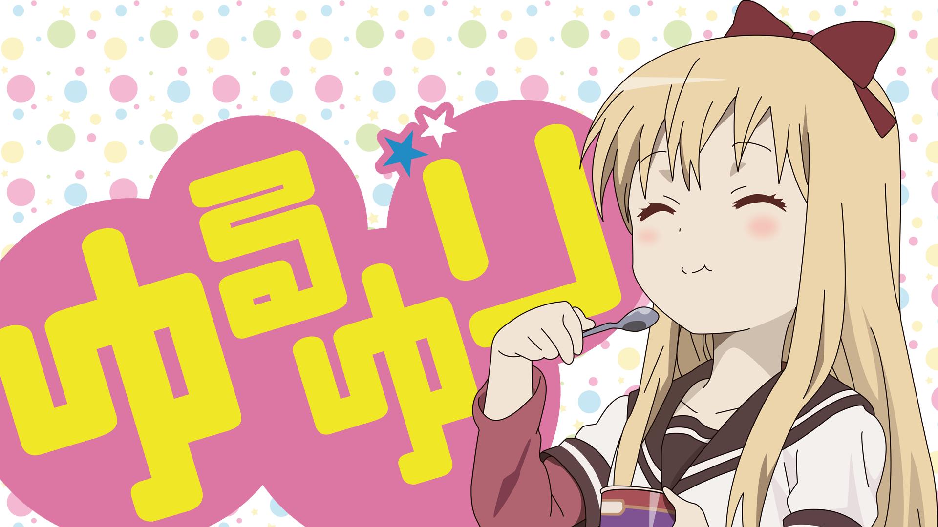 Anime 1920x1080 anime Yuru Yuri Toshinou Kyouko anime girls food blonde spoon closed eyes