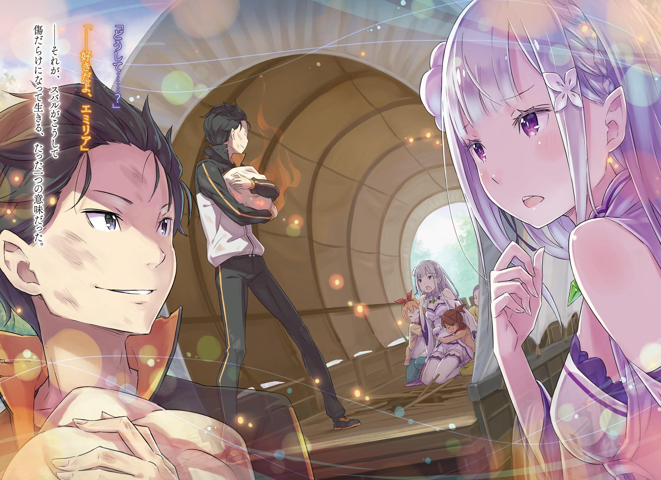 Anime 2204x1600 Re:Zero Kara Hajimeru Isekai Seikatsu Natsuki Subaru Emilia (Re: Zero) carriage
