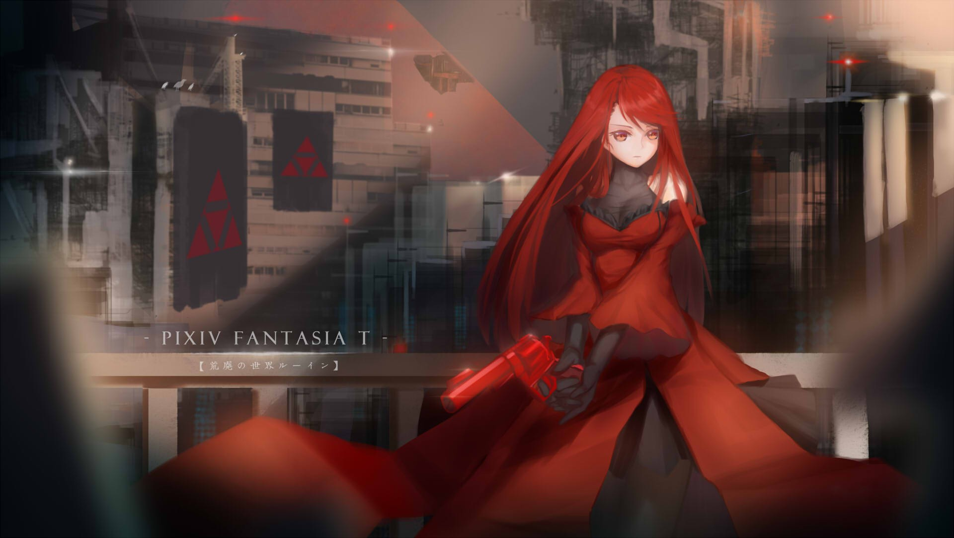 Anime 1920x1083 anime anime girls Pixiv Fantasia T weapon gun redhead long hair red eyes