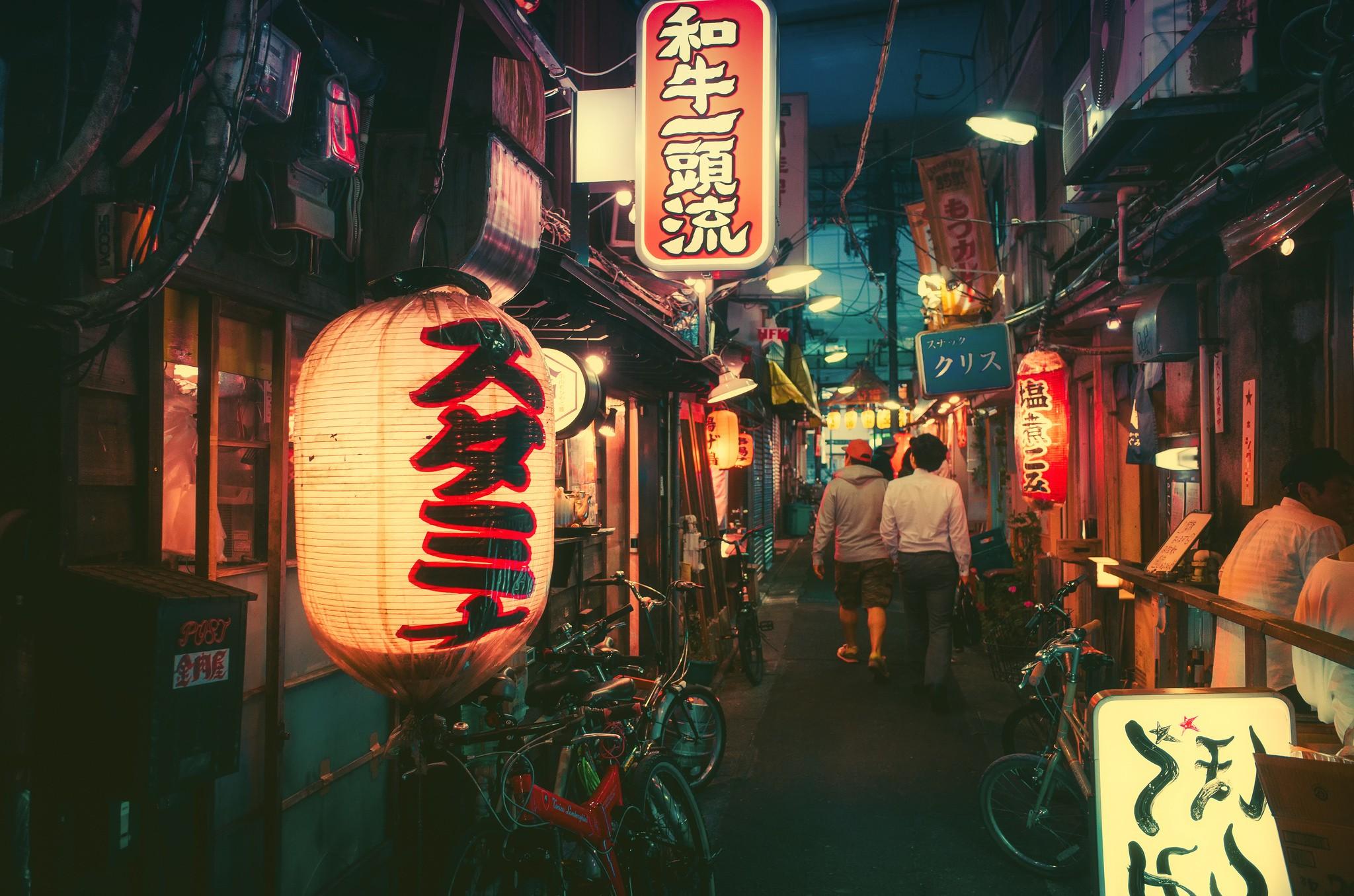 General 2048x1356 Japan night town city