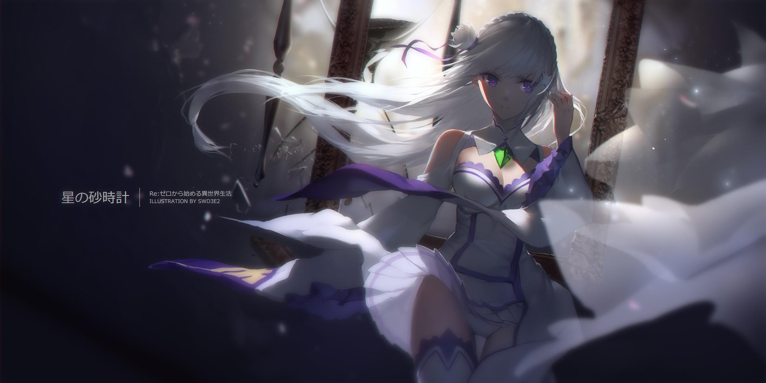 Anime 2551x1276 anime anime girls long hair grey hair purple eyes Emilia (Re: Zero)