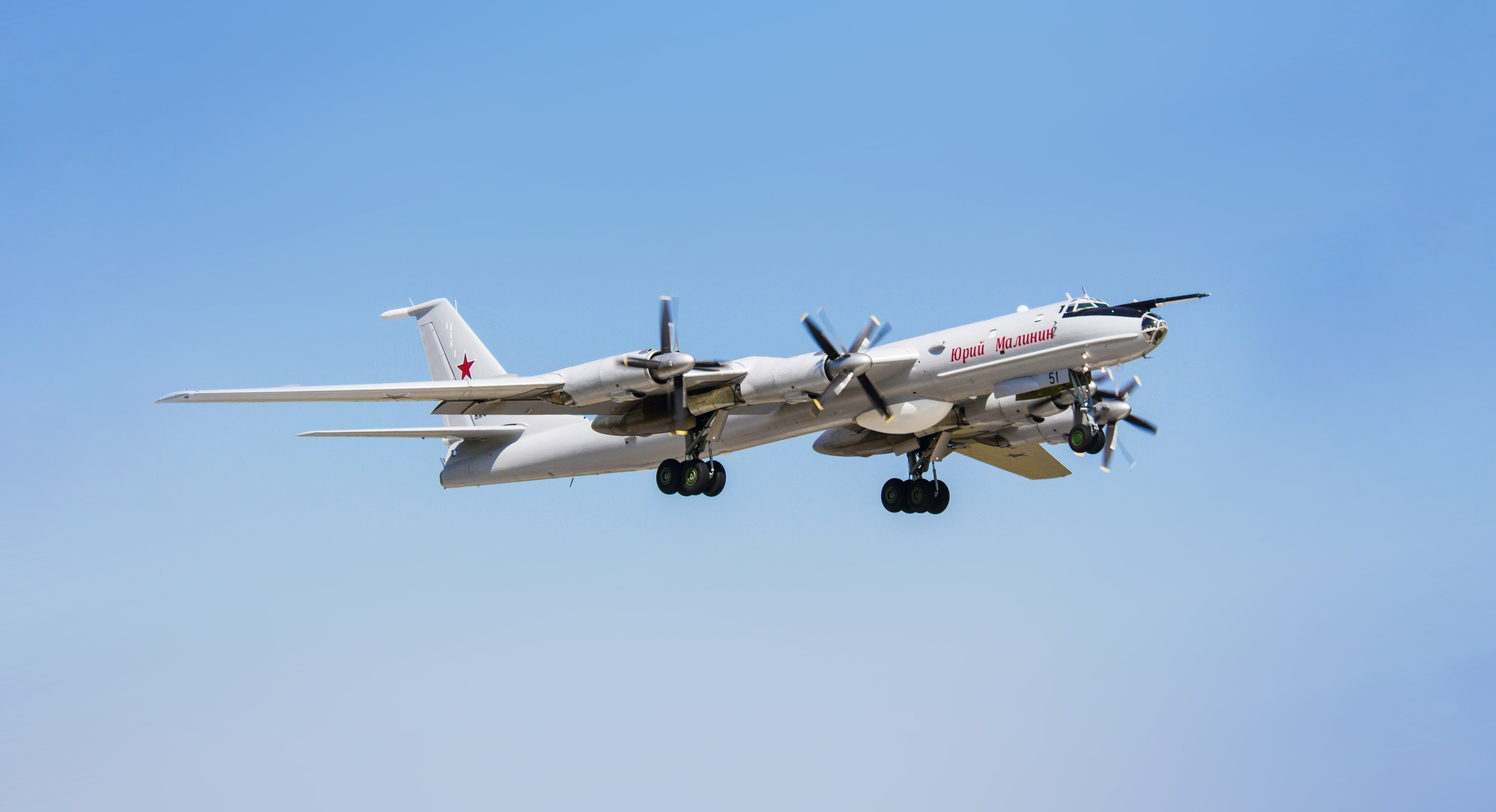 General 2738x1487 Russia vehicle aircraft military military aircraft Tupolev TU-142