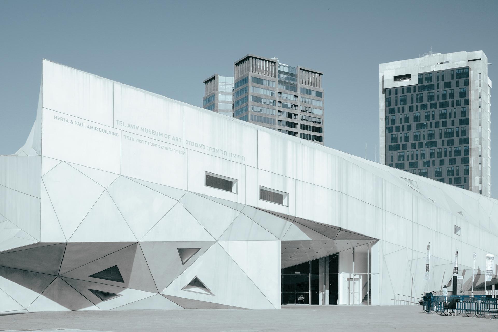General 1920x1280 building Tel Aviv (City) architecture museum Israel