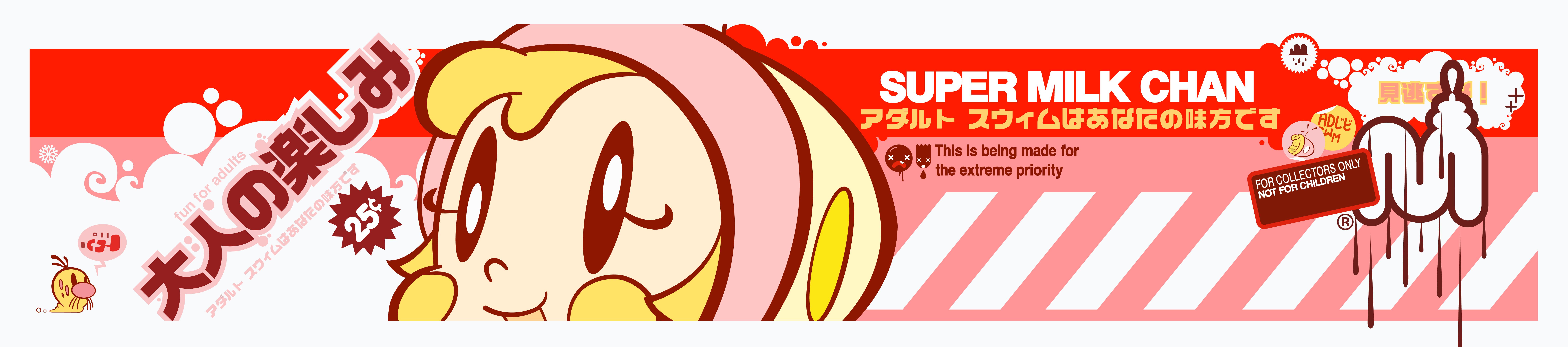 General 9449x2092 Super Milk Chan TV bumper Adult Swim red pink yellow white