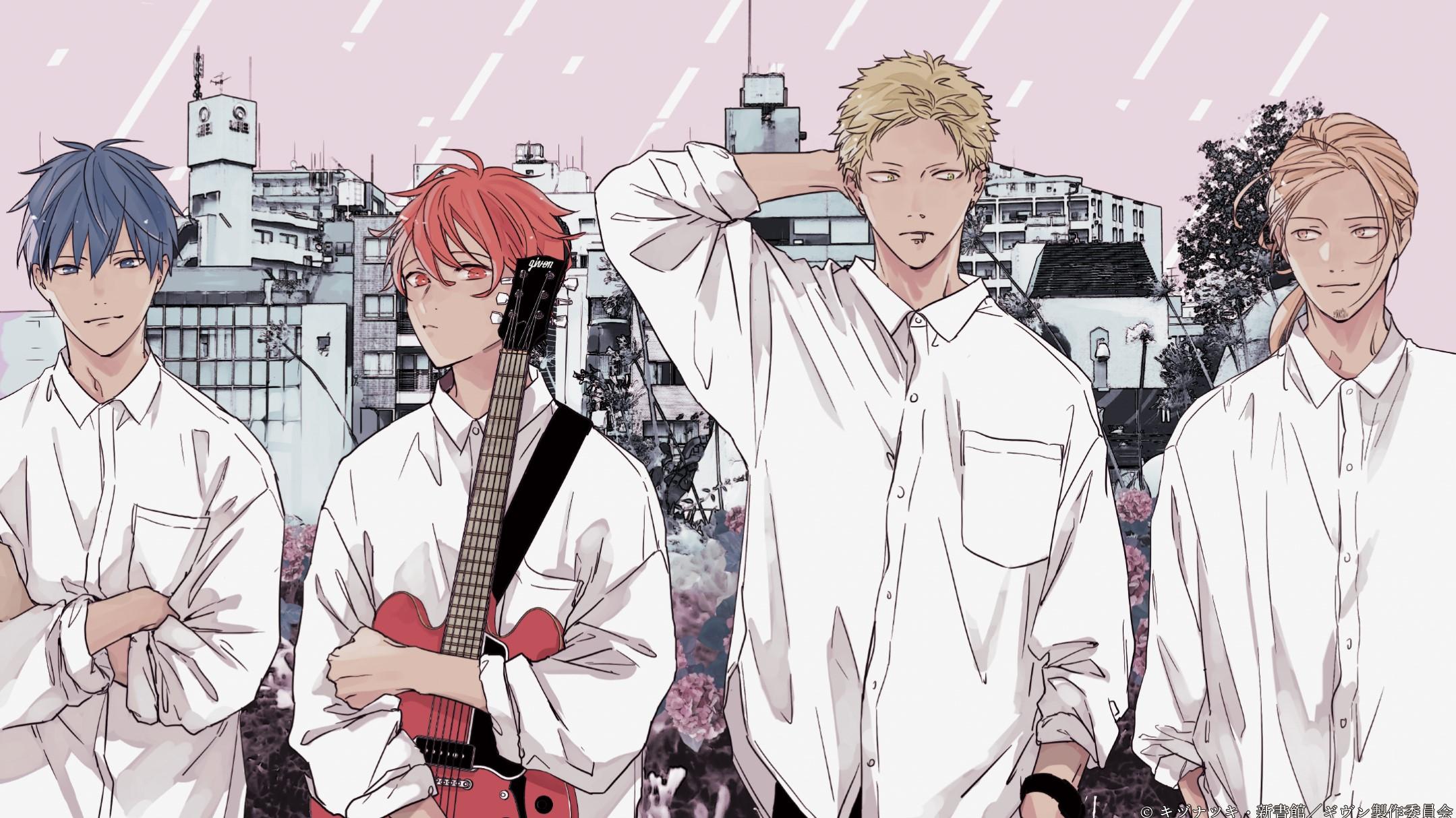 Anime 2159x1214 given Mafuyu Satou Uenoyama Ritsuka Nakayama Haruki Kaji Akihiko anime guitar